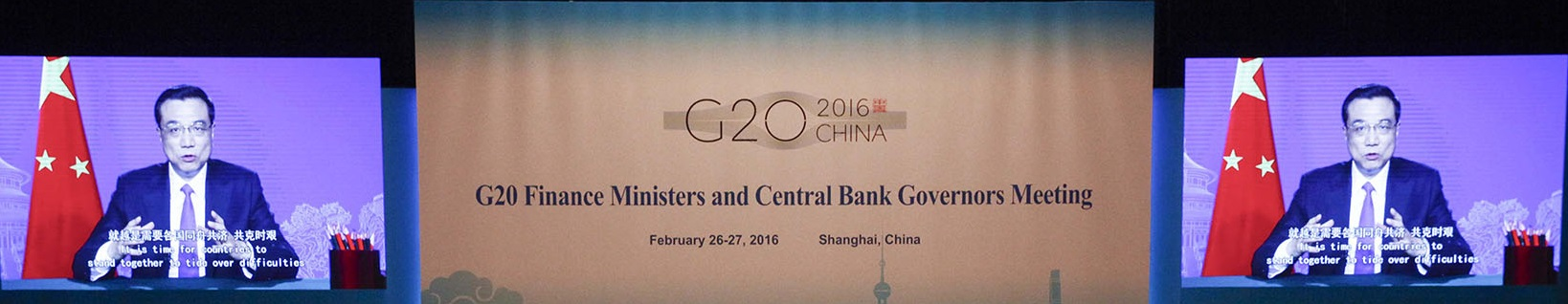 [Divider] [Carmignac Note] G20 Finance Ministers